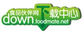 食品伙伴网下载中心